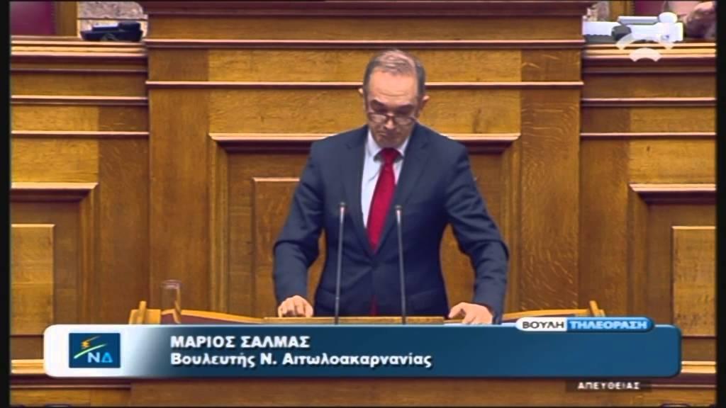 Προϋπολογισμός 2016: Μ.Σαλμάς (ΝΔ) (05/12/2015)