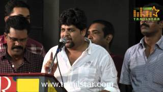 Bhoologam Movie Press Meet Part 1