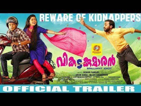 Vikadakumaran | Official Trailer | Dharmajan | Vishnu Unnikrishnan