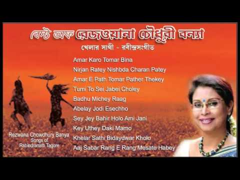 Top 10 Rabindra Sangeet | Best of Rezwana Chowdhury Bannya | Bengali Tagore Songs by Rezwana