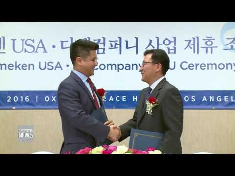 한인사회 소식 6.28.16 KBS America News