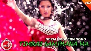 Timrai Samjhanama by Pramod Kharel  & Bimal Adhikar