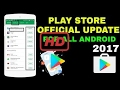 Play Store Official Update || With Cool Feature || Incredible Update