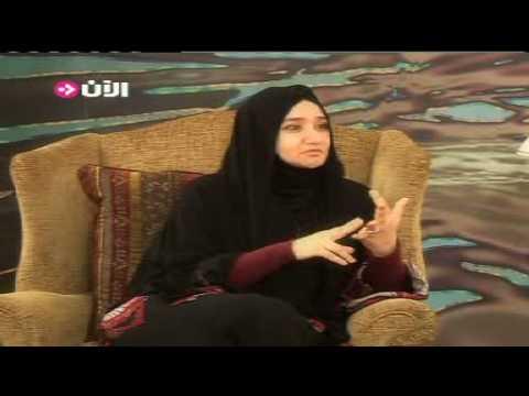 أساليب حديثة في تنمية الفكر والشخصية للفتاة السعودية