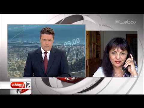 Συνάντηση Πούτιν-Ροχανί- Ερντογάν για τη Συρία | 16/09/2019 | ΕΡΤ