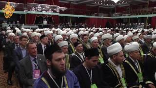 VII Съезд мусульман Татарстана. Избрание муфтия РТ
