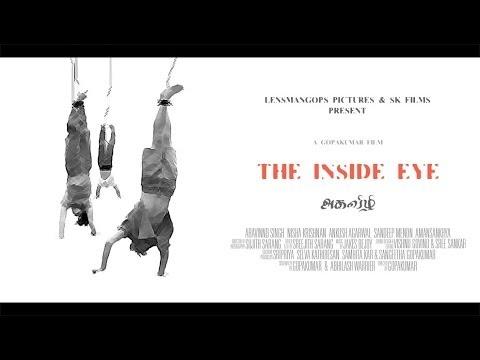 Aghavizhi (The Inside Eye) Short Film by Gopakumar short film