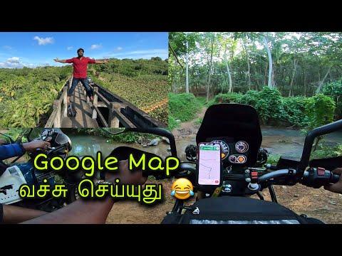 Mathur Aqueduct (தொட்டி பாலம்) | Kanyakumari Vlog | Rider Mugi