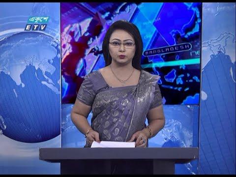 01 Pm News || রাত ০১ টার সংবাদ || 28 November 2020 || ETV News