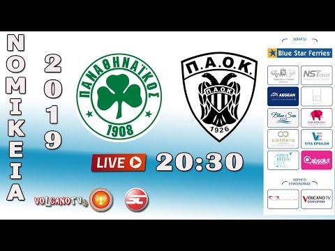 ΠΑΟ-ΠΑΟΚ Live Streaming