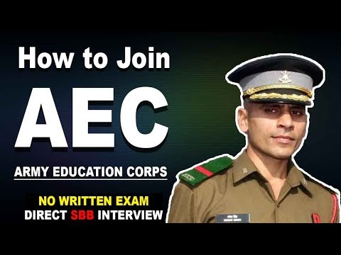 How to Join AEC in Indian Army ? | What is AEC Entry In Indian Army ? - Defence Gyan