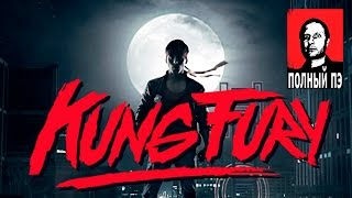 Nonton Kung Fury                                     Uncensored  Film Subtitle Indonesia Streaming Movie Download