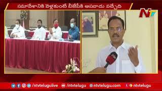 సీఎం కేసీఆర్ ఫోన్ చేశారు:BJP Motkupalli Narasimhulu Face To Face Over CM KCR All-Party Meeting