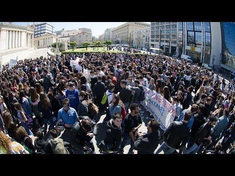 Video - Επεισόδια στο μαθητικό συλλαλητήριο στο κέντρο της Αθήνας