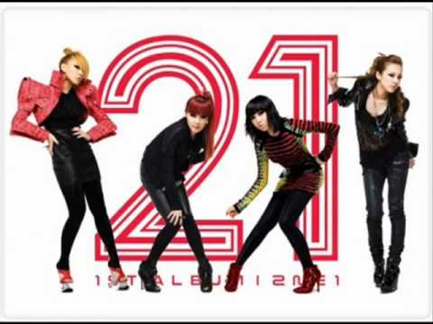 2NE1 - Go Away Mp3.flv