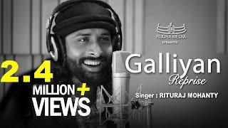 Teri Galliyan Reprise By Rituraj Mohanty   Ek Villain   Sidharth Malhotra   Shraddha Kapoor