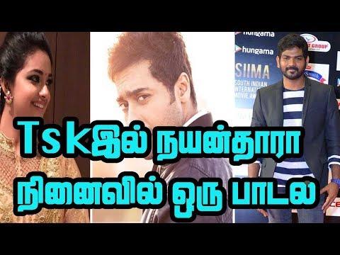 Uru Movie Review | Dhansika, Kalaiyarasan | Vicky Anand | Vannathirai | Kalaignar TV