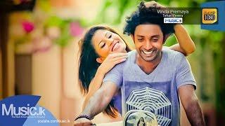 Vinda Premaya - Tehan Perera - Www.Music.lk