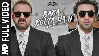 Video Baba Bolta Hain Bas Ho Gaya Full Video Song | SANJU |  Ranbir Kapoor | Rajkumar Hirani | Papon MP3, 3GP, MP4, WEBM, AVI, FLV Oktober 2018