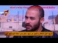 اغتيال الممثل الخائن محمد رافع | 4/11/12 | HD