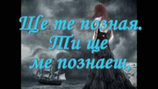 Blake - Визия (Мариана Дончева)