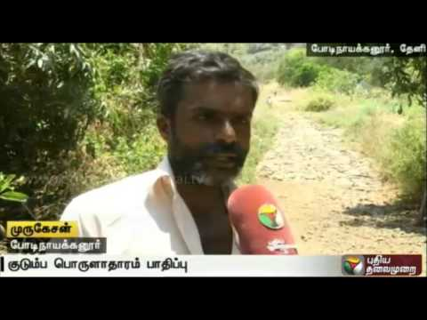 Mountain-villages-suffer-without-raod-in-Bodinayakanurpanchayat-Theni