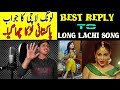 best laung laachi reply by Pakistani Local Talent Stunned pakistani talented boy local talent
