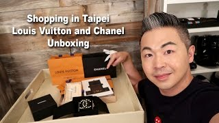 """In this very special episode of Mr. Jan All In One, Steve has been shopping in his home town of Taipei, Taiwan. One day it's Louis Vuitton at Taipei 101 and the second day it's Chanel at the Regent Hotel, Taipei. Most importantly, Steve has teamed up with his fan Charles Hao, the """"Louis Vuitton aficionado of Taipei"""", for an extra special tour of the Louis Vuitton store in Taipei 101.  If you love LV and Chanel, your going to love this show!You can find Charles Hao on Instagram at:https://www.instagram.com/charles.haoand on YouTube at:https://www.youtube.com/channel/UCIq7y-TDkGsvasf6upulHKQSteve Jan Social NetworksFacebook: https://www.facebook.com/MrJanAllInOneTwitter: https://twitter.com/MrJanAllInOneBlog: http://www.mrjanallinone.comInstagram: http://instagram.com/mrjanallinone"""