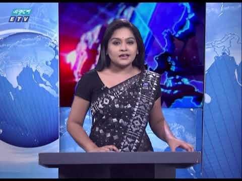 09 pm News || রাত ০৯টার সংবাদ || 04 August 2020 || ETV News