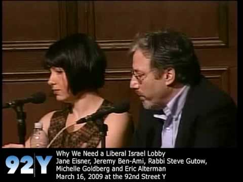 Why We Need a Liberal Israel Lobby at the 92nd Street Y