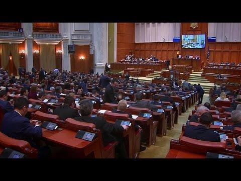Ρουμανία: H Βουλή κατήργησε το διάταγμα για τη χαλάρωση της νομοθεσίας κατά της διαφθοράς