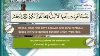 Quran translated (english francais)sorat 85 القرأن الكريم كاملا مترجم بثلاثة لغات سورة البروج