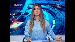 Soltana Khaya fait l'objet d'une tentative de liquidation physique par les forces marocaines