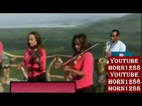 New Ethiopian  Classical Music – ቀበጥባጣ ወጣት