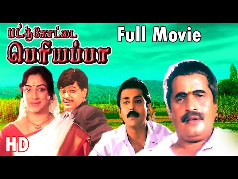 Video Pattukkottai Periyappa Full Movie HD Quality Video download in MP3, 3GP, MP4, WEBM, AVI, FLV January 2017