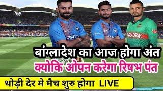 today world cup  iindia vs bangladesh match  update playing 11