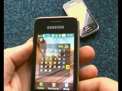 Скачать игры на самсунг андроид: Touchgrind …