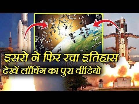 अंतरिक्ष में ISRO की सेंचुरी, PSLV C-40 से 31 उपग्रह एक साथ लॉन्च, डरा Pakistan