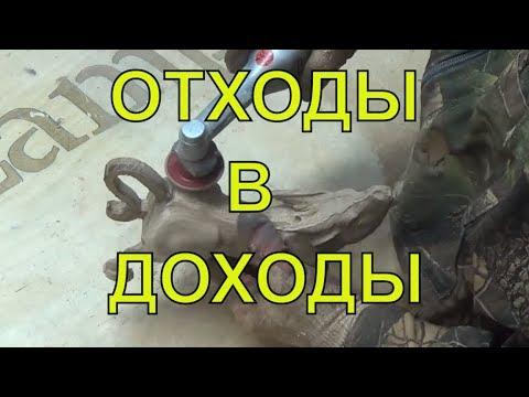 ОТХОДЫ В ДОХОДЫ МИНИ БЫК ДУБ Доделка после ЧПУ Анонс новых видео - DomaVideo.Ru