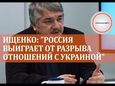 Ищенко: \