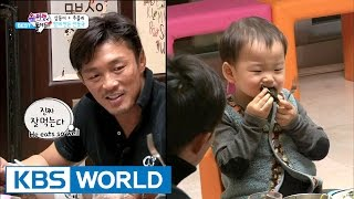 The Return of Superman - Dumpling soup made together] ------------------------------------------------ Subscribe KBS World Official...