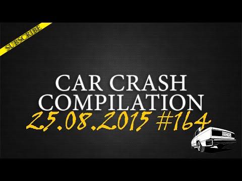 Car crash compilation #164 | Подборка аварий 25.08.2015