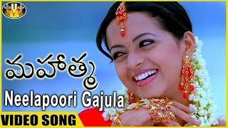 Bhavana songs hd videos bapse mahatma movie neelapoori gajula o neelaveni video song srikanth bhavana thecheapjerseys Images