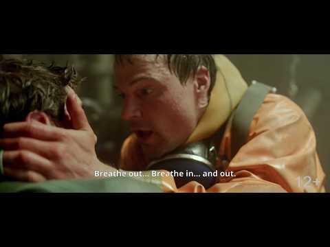 «Это билет в один конец»: вышел первый трейлер фильма Данилы Козловского «Чернобыль: Бездна»