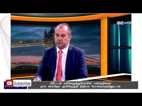 Interview with Paul Scully | ETSA | 26.08.16_P1 | IBC Tamil TV