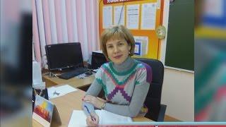 Серафимовский учитель итоги конкурса