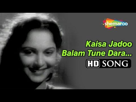 Kaisa Jadoo Balam Tune Dara | 12 O'clock (1958) | Guru Dutt | Waheeda Rehman | Romantic Classics