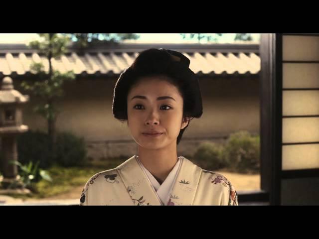 trailer A Tale of Samurai Cooking: A True Love Story