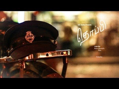 குறும்படம் தலைப்பு: தொப்பி... short film