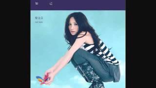 梁文音 - 姊妹淘 (CD Version)